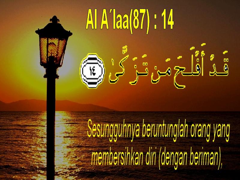 Kaligrafi Islam Mencari Hikmah