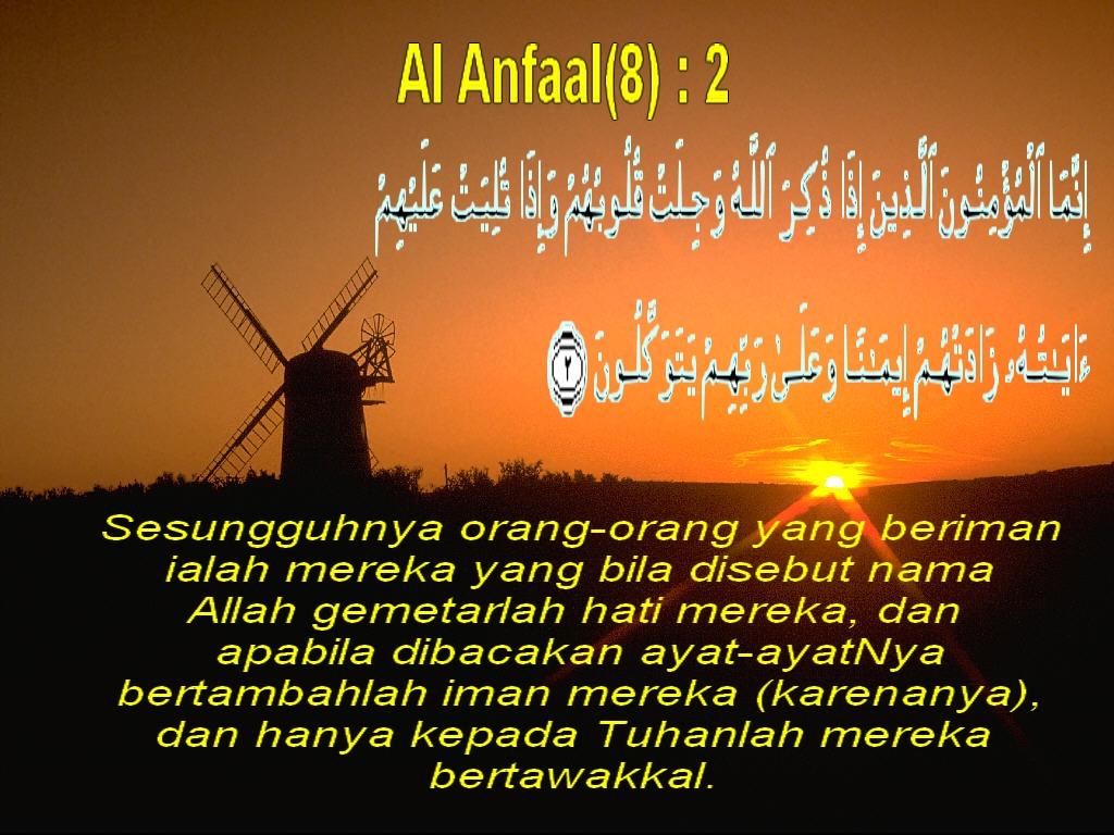 next Kaligrafi Islam. 06