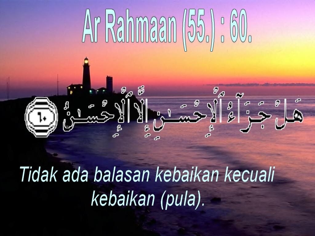 Ar rahman 60