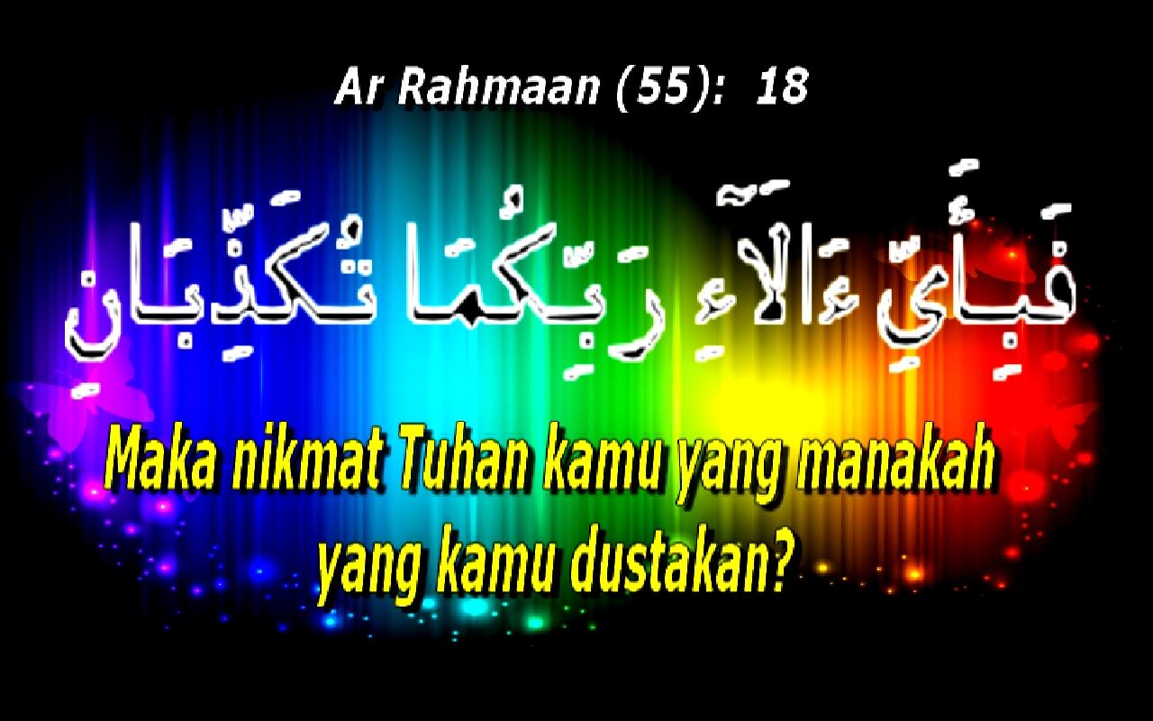 kategori: kaligrafi, kaligrafi islam, kaligrafi Al-Qur'an.